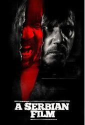 Сербский фильм (1)