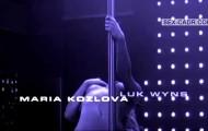 Анастасия Задорожная голая, откровенные сцены