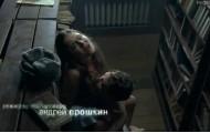 Елена Лядова голая
