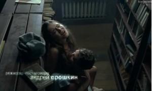 Секс с Еленой Лядовой в библиотеке