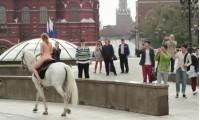 Александра Бортич голая на коне
