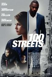 Сотни улиц (2)