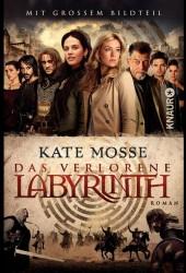 Лабирит (3)