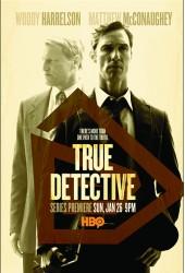 Настоящий детектив (6)