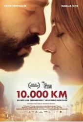 10 000 км: Любовь на расстоянии (2)