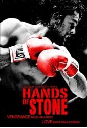 Каменные кулаки (3)