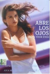 Открой глаза (2)
