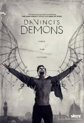 Демоны Да Винчи (10)