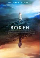 Боке (1)