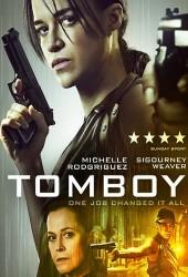 Томбой (4)