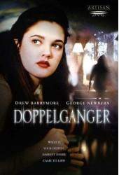 Доппельгангер (3)