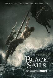 Черные паруса (13)