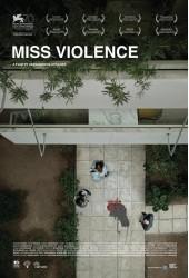 Госпожа жестокость (1)