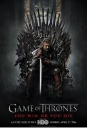 Игра престолов (23)