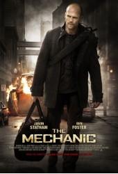 Механик (1)