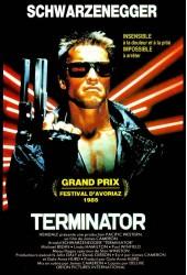Терминатор-1 (1)
