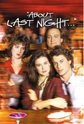 Что случилось прошлой ночью (1986) (3)