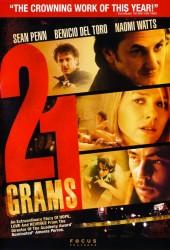 21 грамм (3)